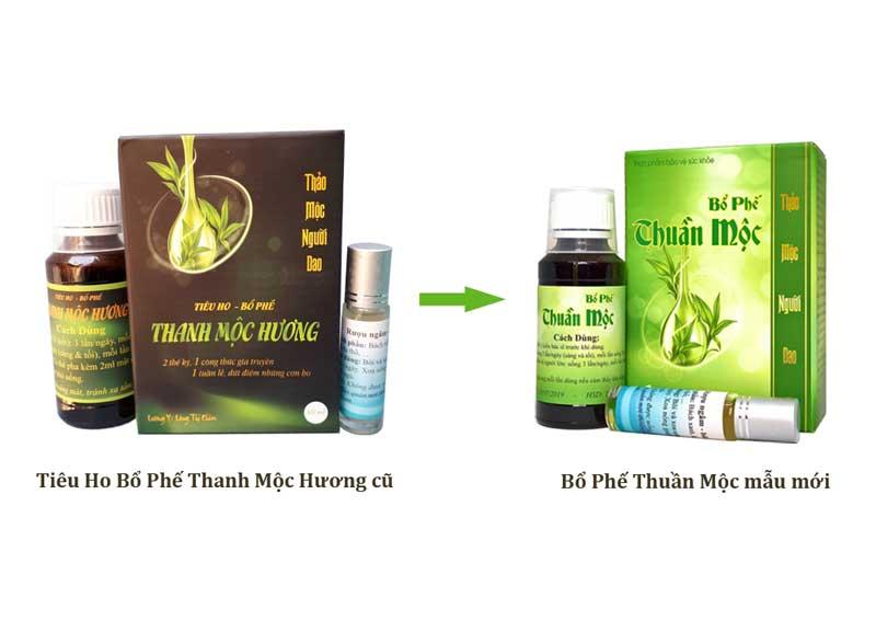 Bổ phế thuần mộc Thanh Mộc Hương